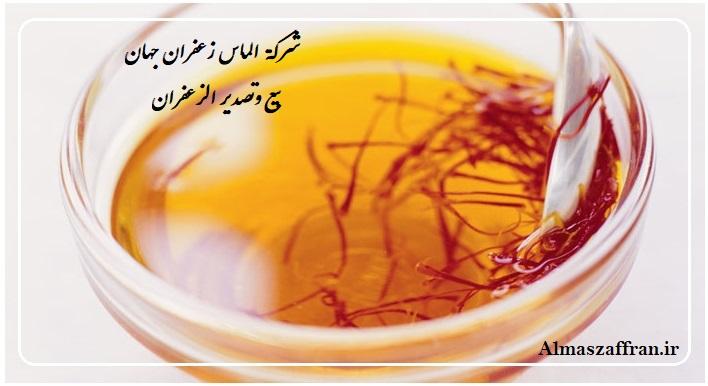Price list to buy saffron per kilo