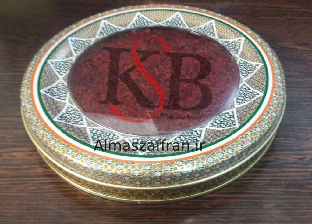 Afghanistan has the best saffron