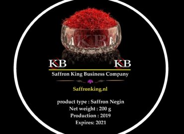 Privacy Policy. Saffron King Business . Wholesale saffron - Sale of saffron