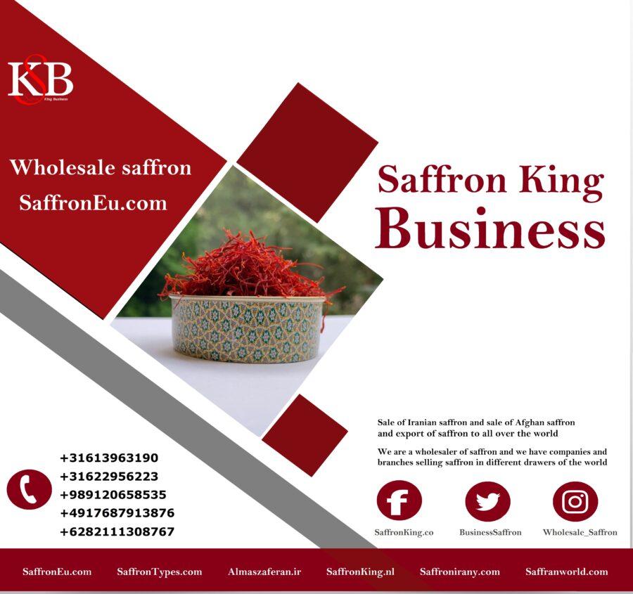 Imprint - Saffron King Business Company . Wholesale saffron . Sale saffron