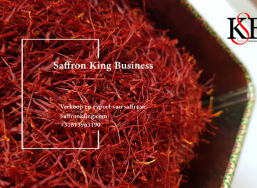 Features of Pushal saffron