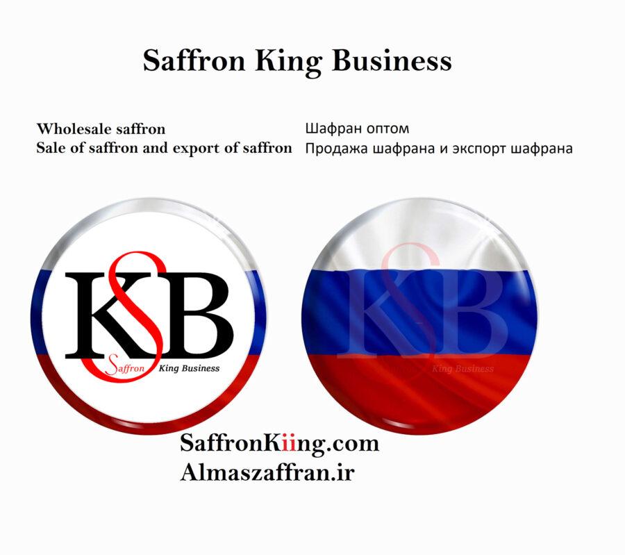Verkoopprijs van saffraan in Rusland