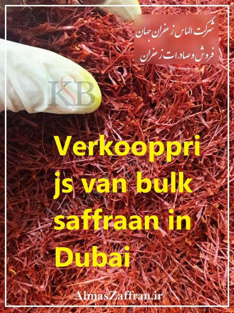 Verkoopprijs van bulk saffraan in Dubai