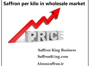 Saffron per kilo in wholesale market