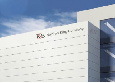Over ons Saffron King Company - Inleiding
